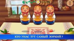 Matreshka for Android