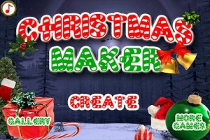 Christmas Maker for Android