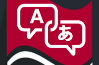 Translator for Android Is Great for Travelers and Students Alike