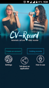 CVRecord1